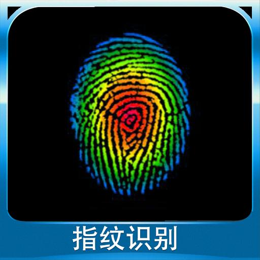 手机防盗(硬件级别)