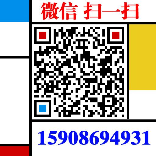 科密a1考勤管理系统 1.1.0.712