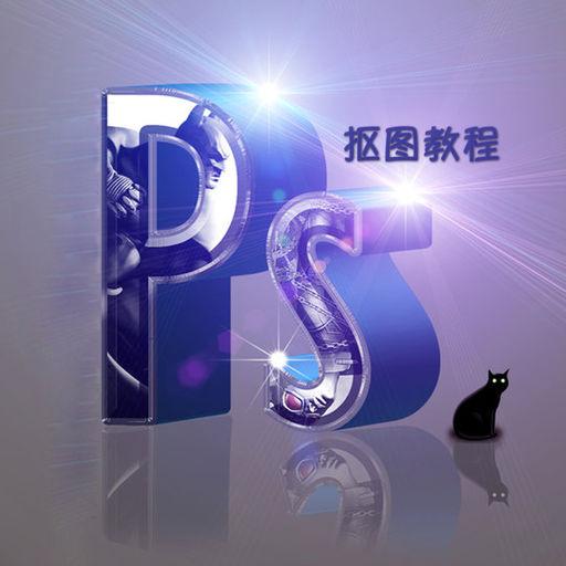 Mask Pro V4.0