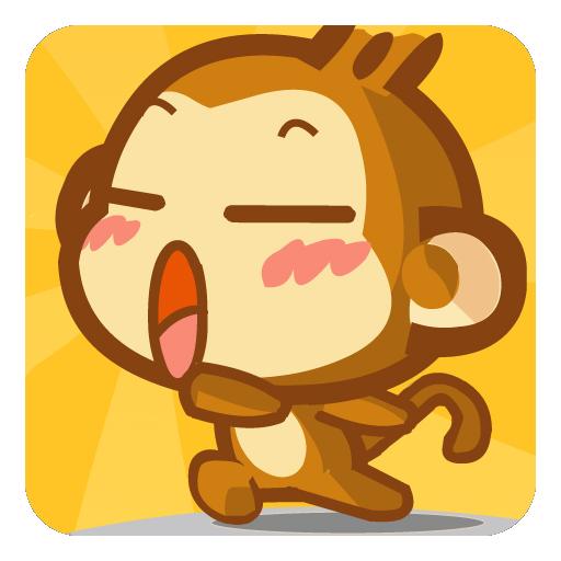嘻哈猴表情包 官方版