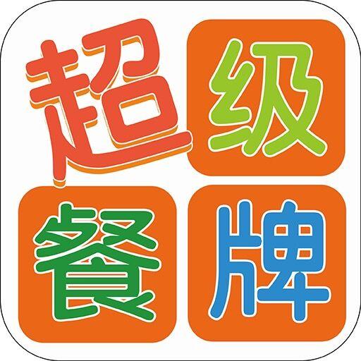 qq农牧餐三合一...