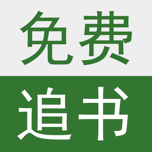 wow懒人字体安装包 5.0 绿色版