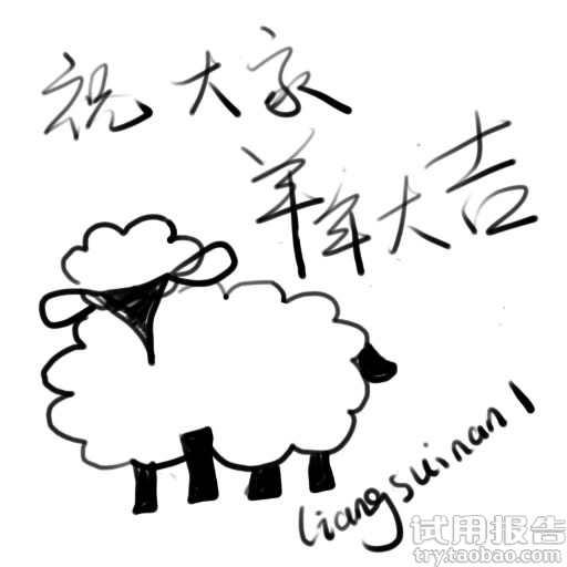 清华同方手写系统 v3.1智能版