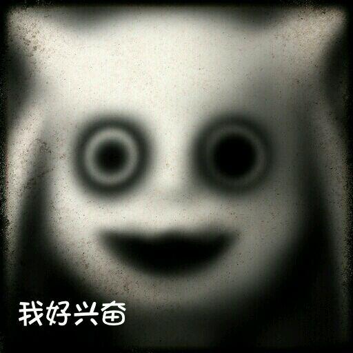 物语系列の化物...