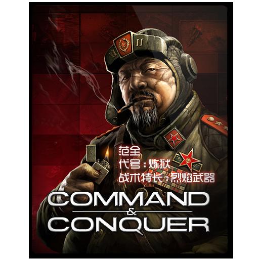 fm核武2013 13.3.3 中文版