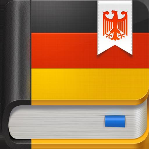 德语助手电脑版...