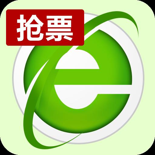 360浏览器XP加固专版