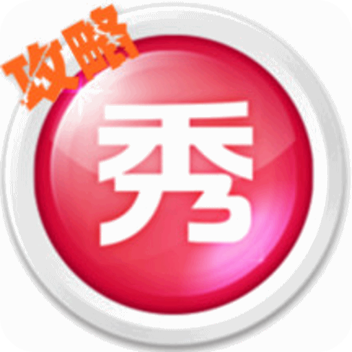 美图秀秀最新版 1.6.3 免费版