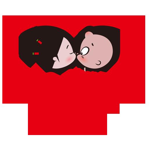 情人节快乐qq皮肤 官方下载