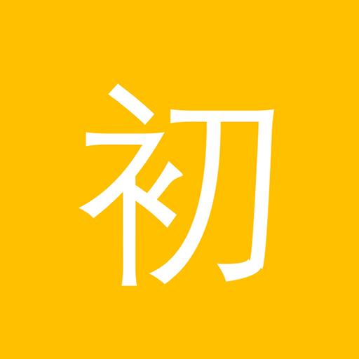 HKE1.25自动添加器 无限制中文版