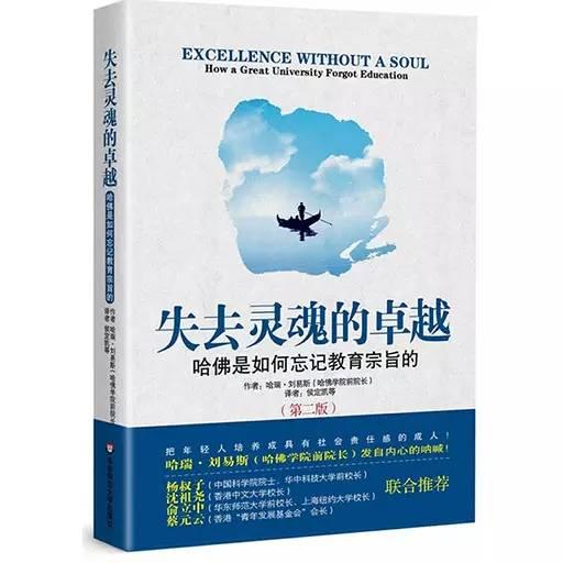 TCP/IP详解卷一第二版 PDF中文版