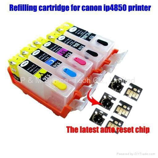 Canon PIXMA iP1180驱动软件