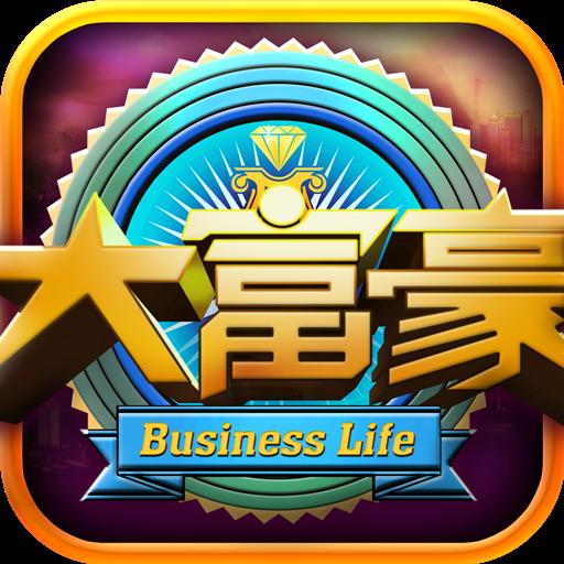 大富豪棋牌游戏 2.2