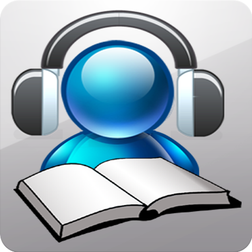 MyReader 语音阅读器 V2.6.12072绿色版