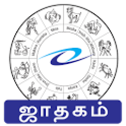 MB Tamil Astrology