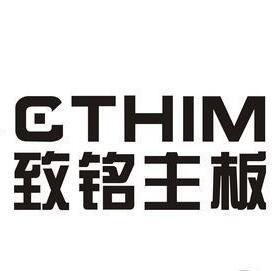 CTHIM致铭ZM-N45GC-LM系列网卡驱动