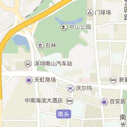 京联物流信息网
