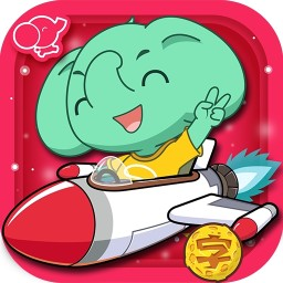 小学生动画学识字 1.0