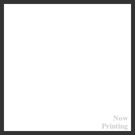分类信息网站程序模板