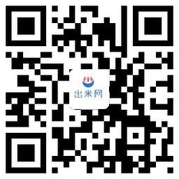 黄道吉日(2011-2...