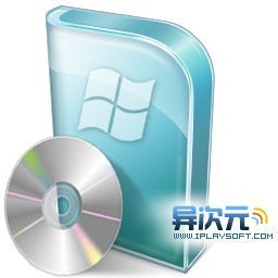 Microsoft Windows Installer (x64) 4.5 简体中文版