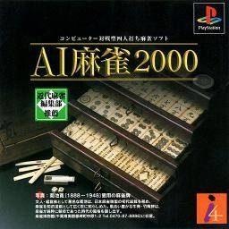 MahJong 2000