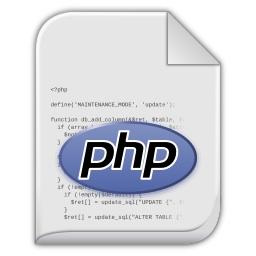 EmailPipe 2.3