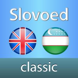 SlovoEd Classic English-Spanish