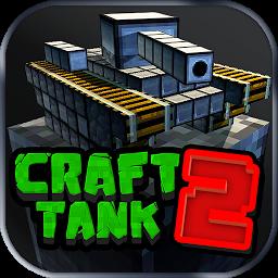 激光坦克Ⅱ