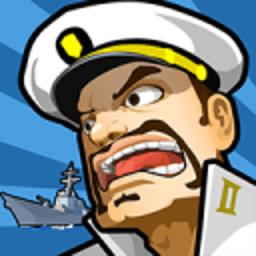 舰队大作战II...