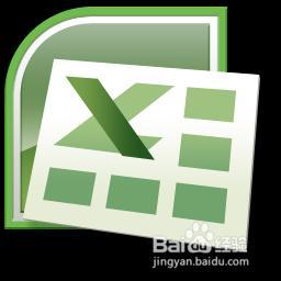 Excel比较合并工...