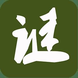 中华灯谜大全(智能手机版)