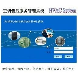 企业客户服务管理系统