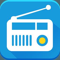 易网收音机