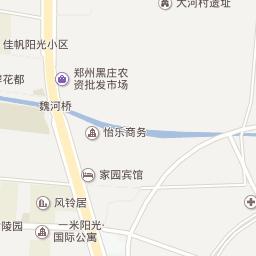 华鑫药品信息管理系统2004