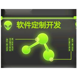 易灵通物业管理软件