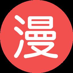 MemChinese(学中文)