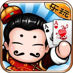 天游对战棋牌休闲游戏平台 2.0