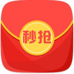 海蓝抢红包软件苹果版