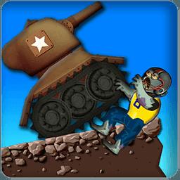 坦克大决战(Batt...