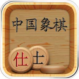 中国象棋经典残...
