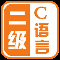 C语言源码格式化