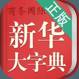超级汉字字典200...