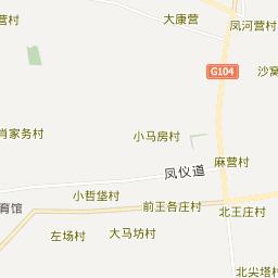 廊坊天乐游戏中心