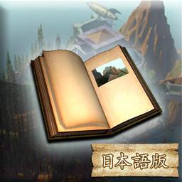 TOUZAI-Mahjong(...
