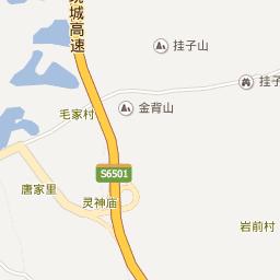 上海市建设工程...