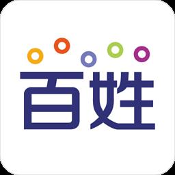 IMU即时通 2.6 简体中文版
