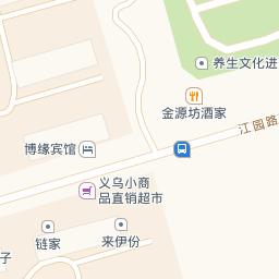 金源商务专家店...
