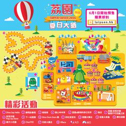 Kowloon Magic(九龙魔法阵)