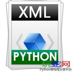 数据库转XML文档